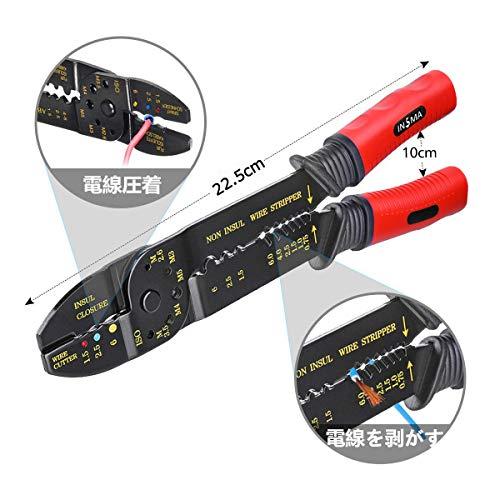圧着ペンチINSMA電工ペンチワイヤーストリッパー圧着工具裸端子用/接続端子用配線作業13種類の端子コネクター付属収納ボックス付き