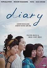 Umimachi Diary (Japanese movie w. English Sub)