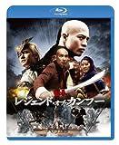 酔拳 レジェンド・オブ・カンフー [Blu-ray] image