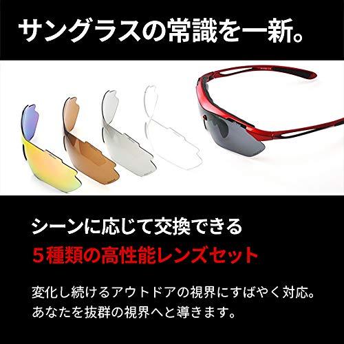 トライ-アングルellesse『エレッセサングラス(交換レンズ5種類セット)ES-7001Hレッド/ブラック』