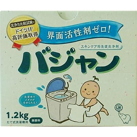 洗濯用洗浄剤バジャン 1.2kg×4個セット