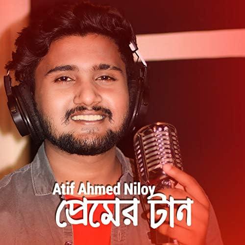 Atif Ahmed Niloy