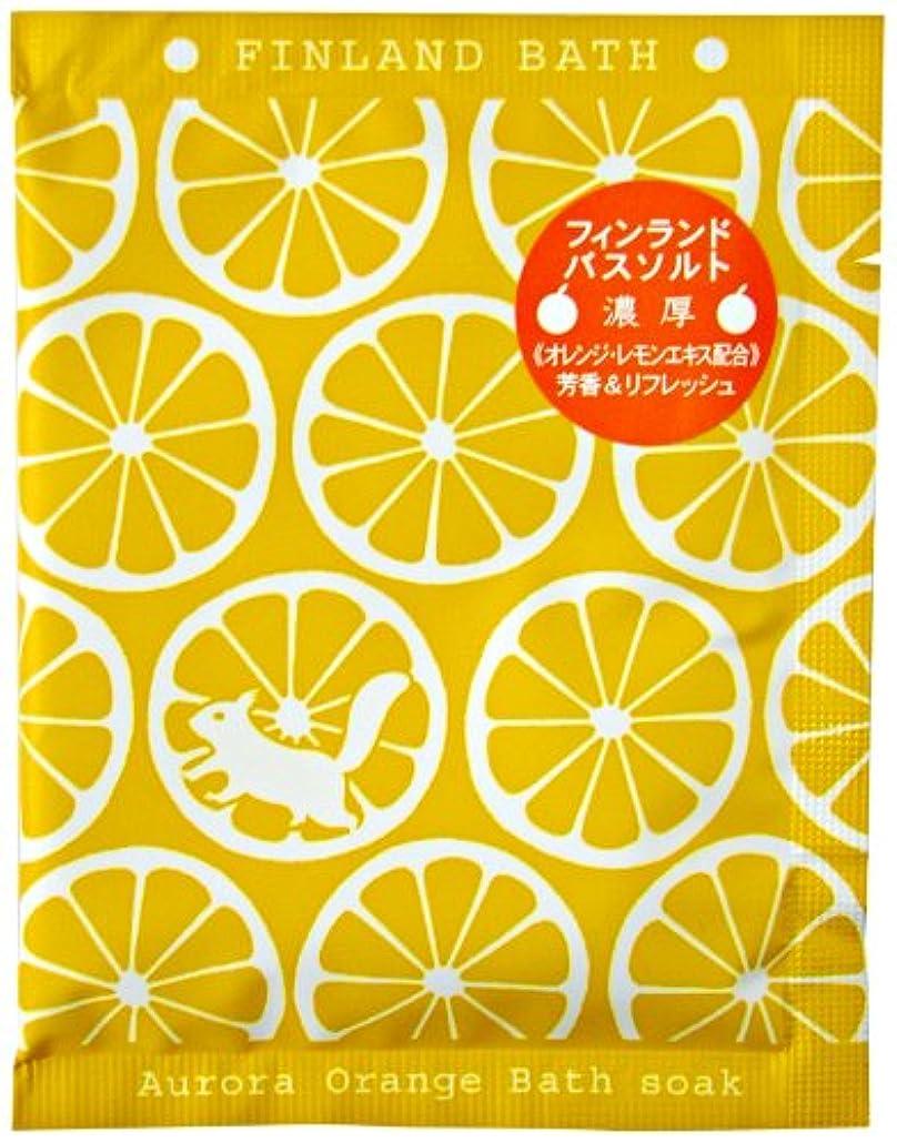 干し草熱心な作曲するフィンランドバスソーク (オーロラオレンジ)
