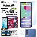 ASDEC Galaxy A41 フィルム グレア 指紋認証対応 日本製 指紋防止 気泡消失 光沢 ASH-SC41A/GalaxyA41 SC-41A SCV48