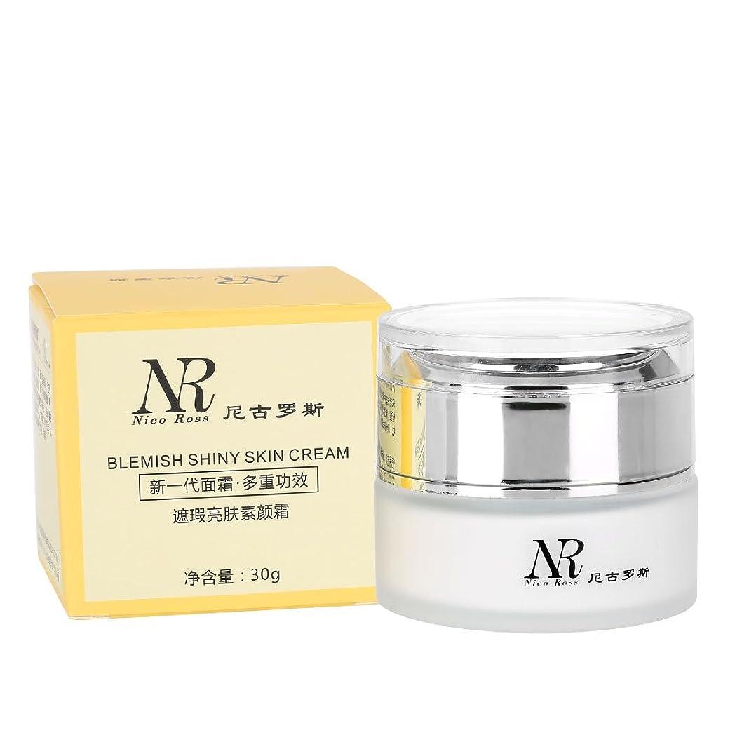 使用法ベテラントピックビューティークリーム、モイスチャライジングホワイトニング レイジークリーム UVプロテクションプライマー 潤い、保湿、美白、自然、明るい白肌