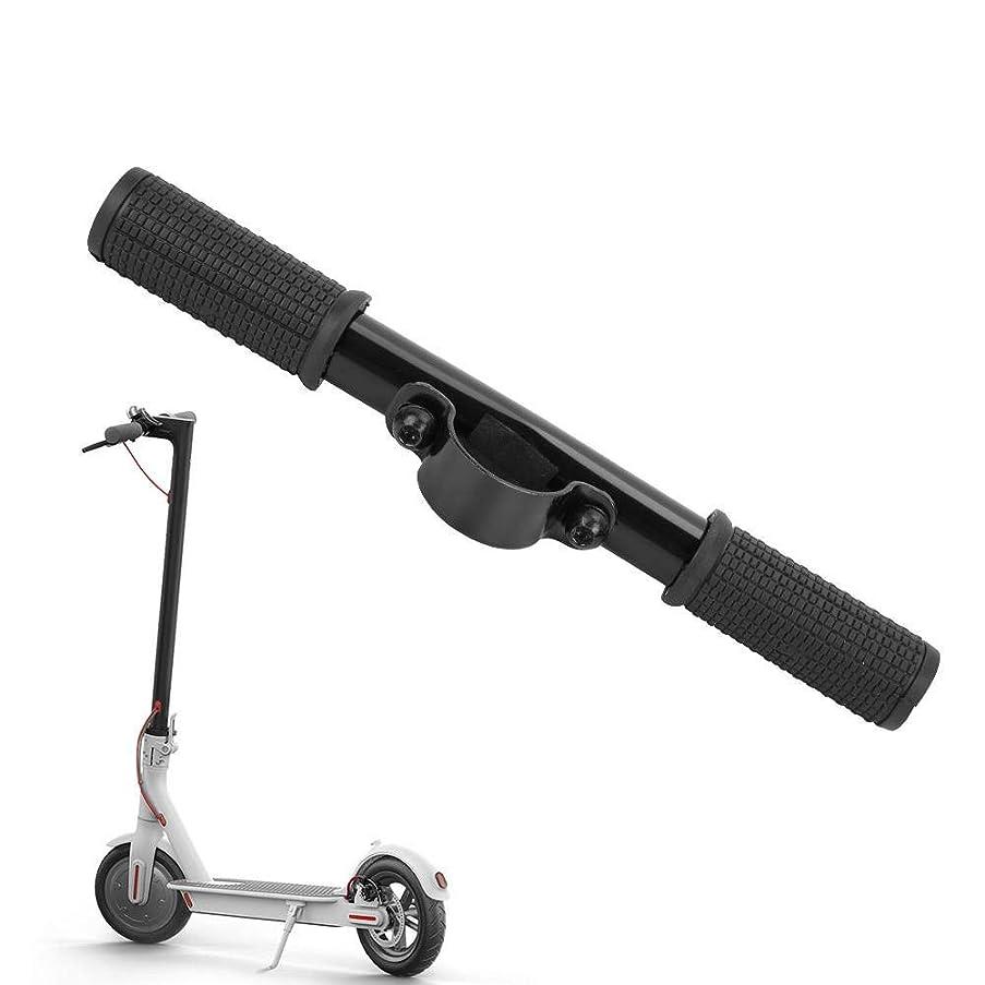 Tbest Electric Scooter Handle Grip Bar Safe Holder Safe Gadget,Electric Scooter Extra for Xiaomi M365 Electric Scooter Handle Grip Bar Safe Holder Safe for Kids