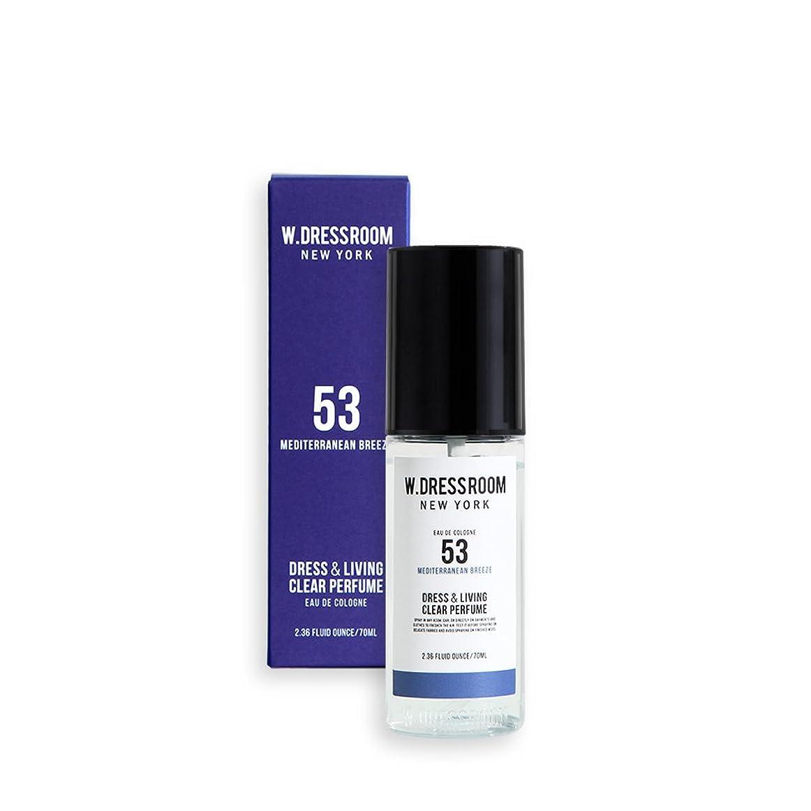 ストッキング編集者溶融W.DRESSROOM Dress & Living Clear Perfume 70ml/ダブルドレスルーム ドレス&リビング クリア パフューム 70ml (#No.53 Mediterranean Breeze) [並行輸入品]