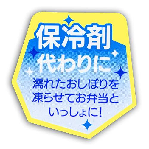 スケーターおしぼりセットケース付きおしぼりぼんぼんりぼんだいすきくまさんサンリオ日本製32×30.5cmOA5-A