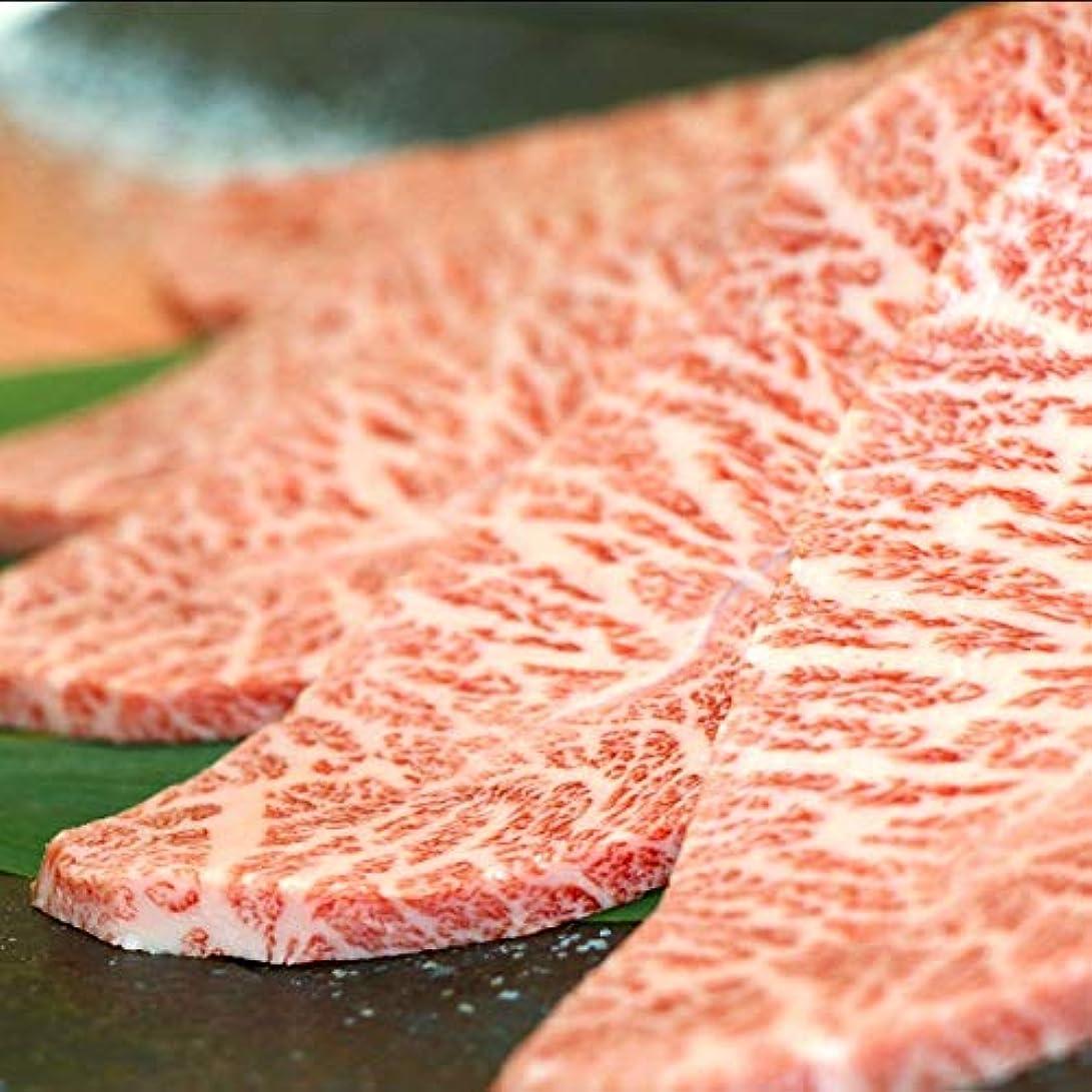 手荷物フィヨルド主張【米沢牛卸 肉の上杉】 米沢牛 ミスジ 焼肉用 800g ギフト用化粧箱仕様