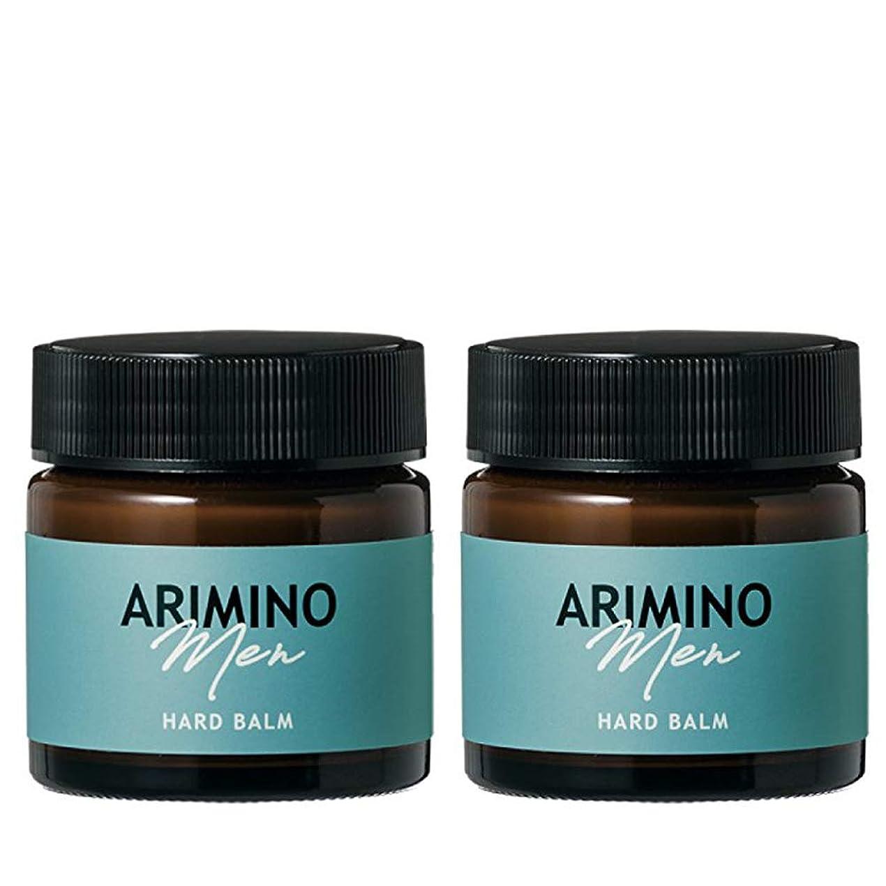 安全無礼に小さいアリミノ メン ハード バーム 60g ×2個 セット arimino men