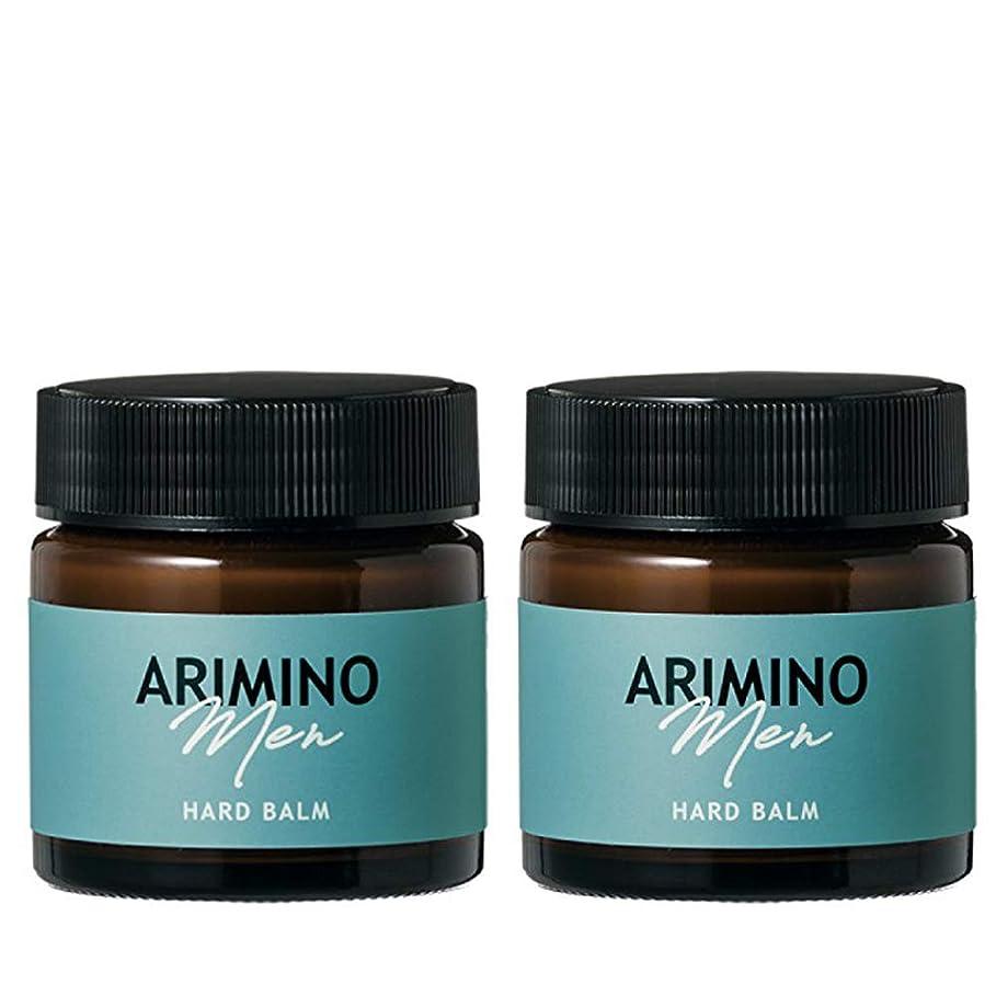 縫う白雪姫有害なアリミノ メン ハード バーム 60g ×2個 セット arimino men