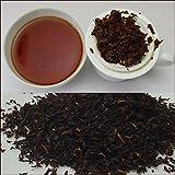 セレクティー セレクティ タンザニア紅茶 オーソドックス製法 ルポンデ 500g