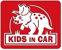 imoninn KIDS in car ステッカー 【マグネットタイプ】 No.72 トリケラトプスさん (赤色)