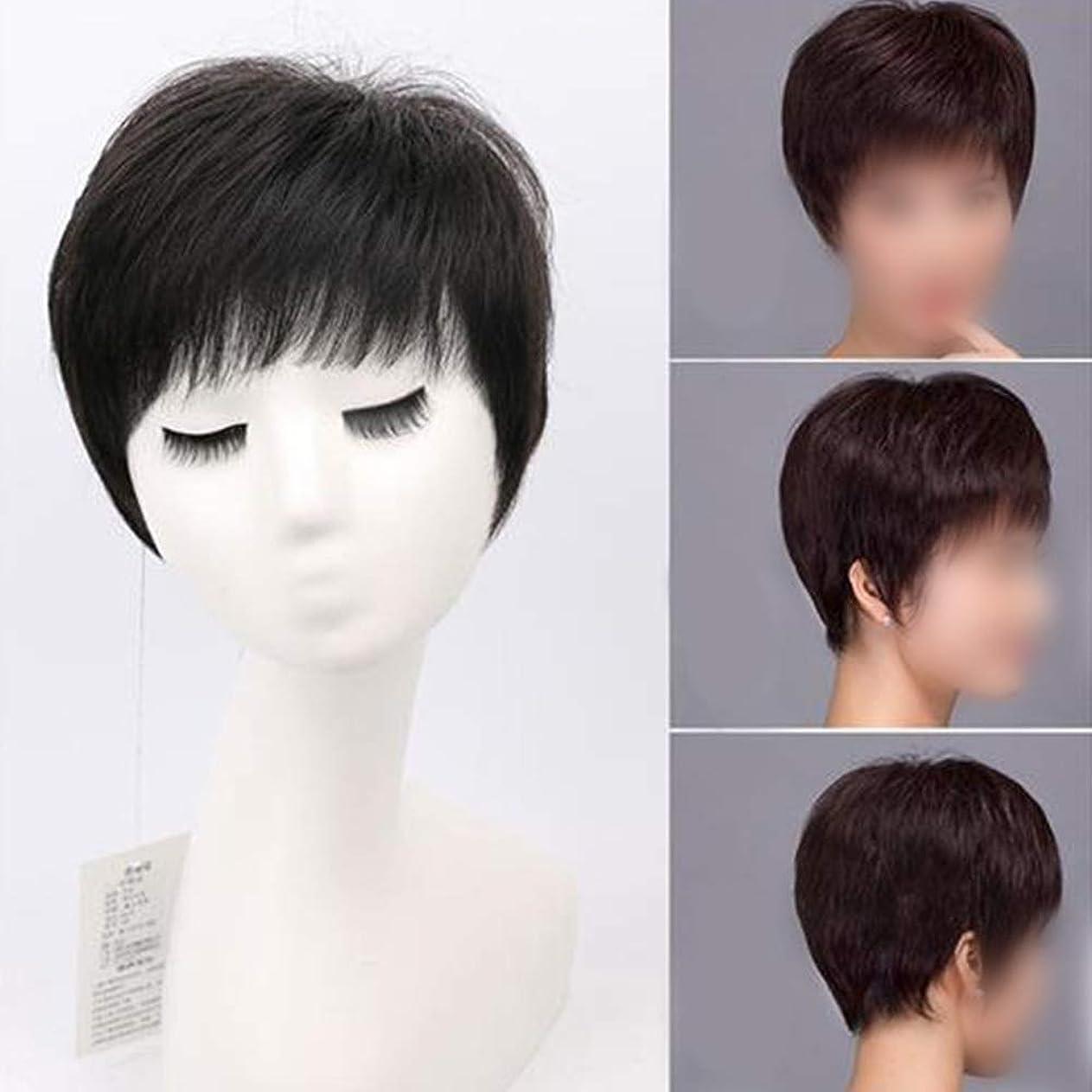周囲風味機関車YESONEEP 女性のための空気前髪付きリアルヘアショートストレートヘアミドルとオールドウィッグナチュラルリアルなファッションウィッグ (色 : Natural black)