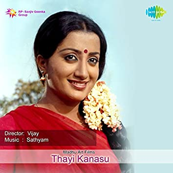 Thayi Kanasu (Original Motion Picture Soundtrack)