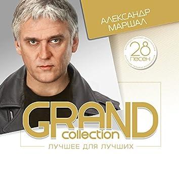 Grand Collection: Александр Маршал (Лучшее для лучших)