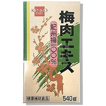 健康フーズ 梅肉エキス540g