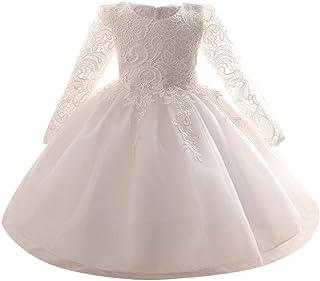 YOKINO 子供ドレス キッズドレス ワンピース 女の子 女児 発表会 結婚式 入園式 演奏会 ページェント プロムボールドレス 卒業式 お嬢様 ドレス