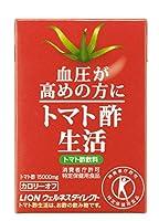 特定保健用食品:ライオン 血圧が高めの方に適した トマト酢生活紙パック 60本入(約60日分)