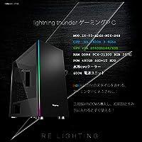 LIGHTNING THUNDERゲーミングパソコン【 Ryzen 1600x/ GTX 1060 / メモリ 16GB 】