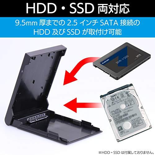 『ロジテック HDD SSDケース 2.5インチ USB3.2 Gen1 ブラック LGB-PBSU3』の3枚目の画像