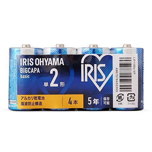 アイリスオーヤマ 乾電池 単2 アルカリ 4本パック BIGCAPA basic LR14Bb/4P