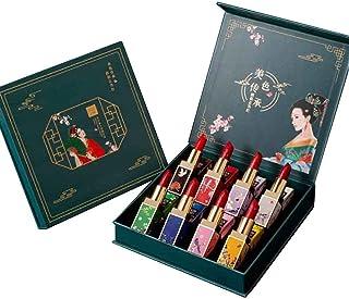 8 Kleuren Matte Lippenstift In Chinese Stijl Langdurige Make-upset Voor De Zomer Hydraterende Niet-markerende Non-stick Cu...