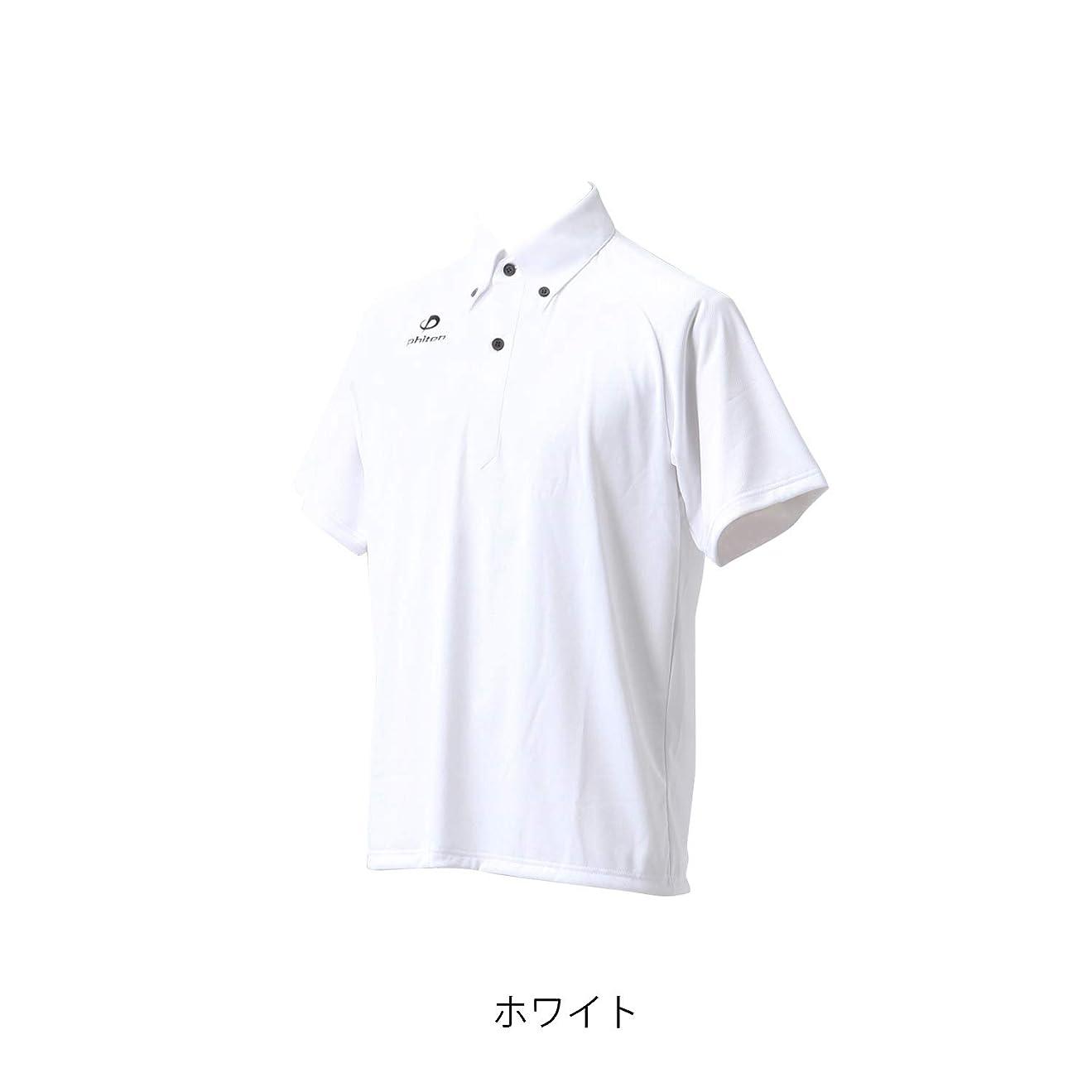 比較的ジョージバーナードコンドームファイテン(phiten) ポロシャツ (OZ) ボタンダウン2 (半袖タイプ)ホワイト3Lサイズ