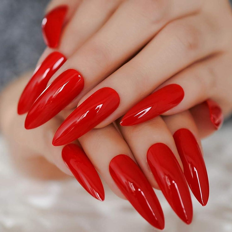 XUTXZKA 赤い偽の爪指のための極端な長い砂糖の爪24
