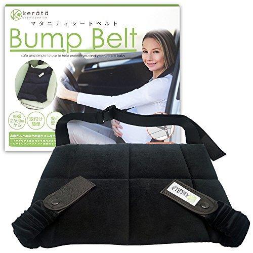 (ケラッタ) Bump Belt マタニティシートベルト すべり止めつき 妊婦用 補助 (ブラック)