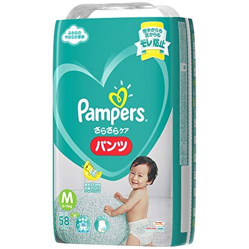 P&Gパンパース『さらさらケアパンツM』