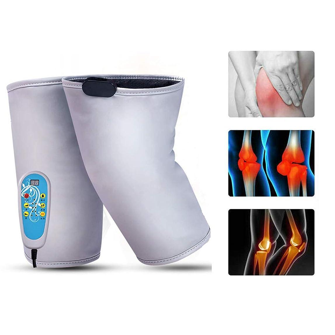 アパート地域是正暖房膝装具サポート1対加熱膝パッドウォームラップ - 膝のけが、痛みを軽減するための9マッサージモードのセラピーマッサージャー