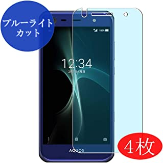 【4 Pack】 Synvy Anti Blue Light Screen Protector for au AQUOS SERIE mini SHV38 / SoftBank AQUOS Xx3 mini sharp Blue Light Blocking Screen Film Protective Protectors [Not Tempered Glass] updated version