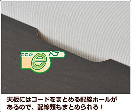 山善(YAMAZEN)木製パソコンデスク(幅60)ダークブラウンSLS-7560D(DBR)