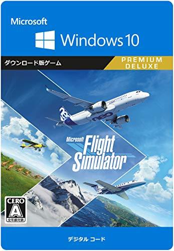 Microsoft Flight Simulator Premium Deluxe Edition|Windows 10 PC|オンラインコード版