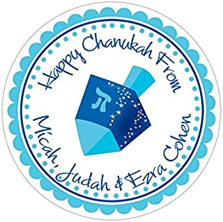 Personalized Customized Holiday Hanukkah Gift Stickers - Dreidel- Round Labels - Choose Your Size