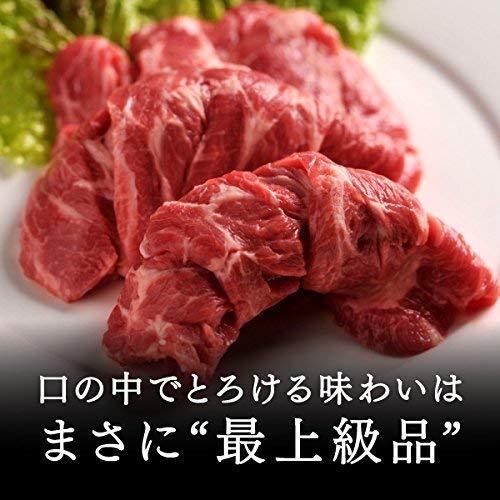 肉のあおやま 手切り! 生ラム肩ロースジンギスカン 500g (焼肉 肉 焼き肉 バーベキュー BBQ バーベキューセット) オーストラリア産