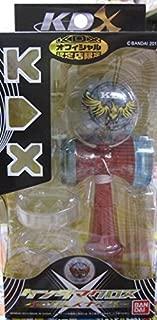 ケンダマクロス  イーグルスナイパー オフィシャル認定店限定 「数量限定生産品」