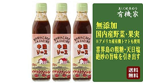 無添加 中濃ソース 300ml ×3個 ★ 送料無料 コンパクト ★ 国内産野菜・果実(りんご・玉ねぎ・人参・にんにく)を使用した、よりフルーティーな自然のうま味を引き出したソースです。トマトは国内産と外国産有機栽培品を併用。