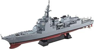 ピットロード 1/700 海上自衛隊 イージス護衛艦 DDG-177 あたご 新着艦標識デカール付 J55