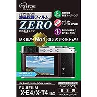 エツミ デジタルカメラ用液晶保護フィルムZERO FUJIFILM X-E4/X-T4対応 VE-7384