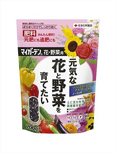 住友化学園芸 肥料 マイガーデン花・野菜用 700g