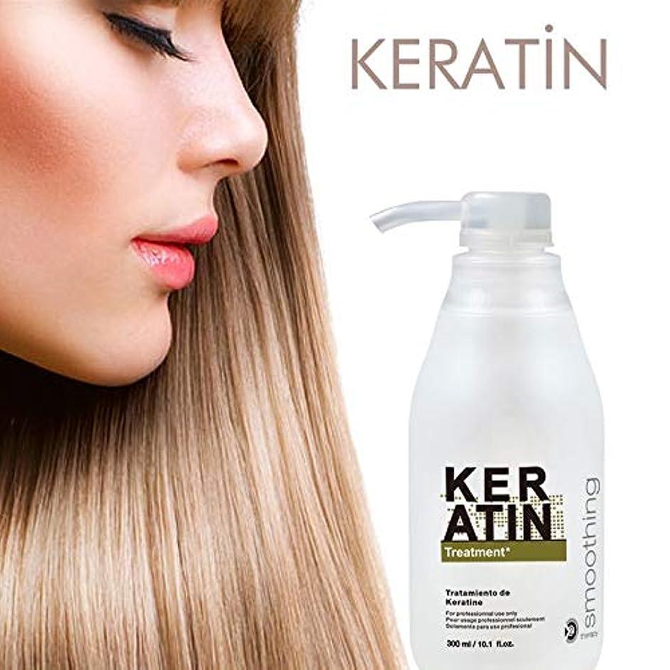 交響曲アセンブリ毛細血管ブラジルケラチンヘアケアホルマリンヘアケアストレート、柔らかい光沢のある滑らかで健康的な美容髪、修理はダメージを受けた縮れた縮れ毛,を排除、300ml, Brazilian Keratin Hair Care Formalin Hair Straighten, Soft Shiny Smooth Healthy Beauty Hair, Repair Eliminate Damaged Frizzy Curly Hair,