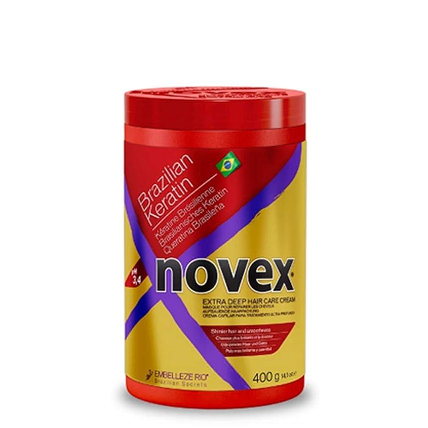 再現する排泄物推測Novex Novexブラジルケラチンヘアマスク、400グラム