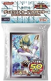 Yu-Gi-Oh! ZEXAL - OCG Duelist Card Protector [Kaito] (50pcs) by Konami