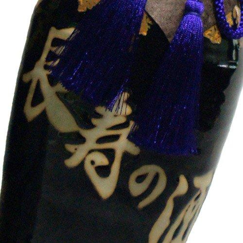 奄美酒類『奄美長寿の酒』