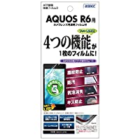 ASDEC AQUOS R6 フィルム グレア カメラレンズフィルム 指紋認証対応 日本製 指紋防止 気泡消失 光沢 ASH-SH51B/AQUOSR6保護フィルム