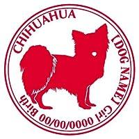 チワワ ロング横向き ステッカー Cパターン グッズ 名前 シール デカール 犬 いぬ イヌ シルエット (アップルグリーン)