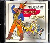 Kodaly: Hary Janos (1982-07-28)