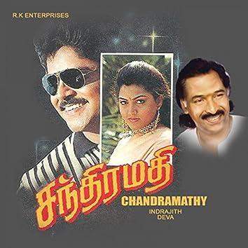 Chandramathy